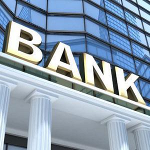Банки Хлевного