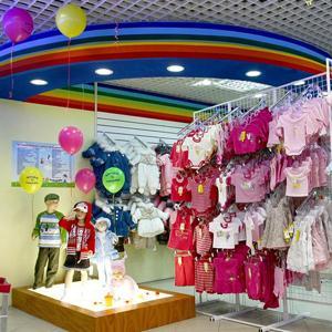 Детские магазины Хлевного