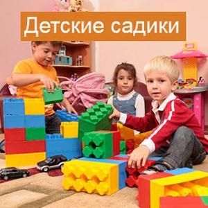 Детские сады Хлевного