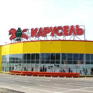 Гипермаркеты Хлевного