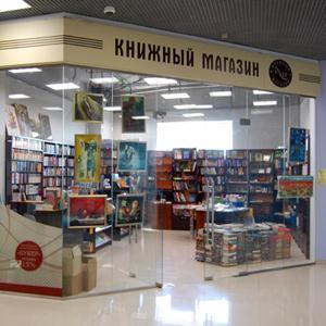 Книжные магазины Хлевного