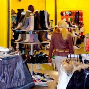 Магазины одежды и обуви Хлевного