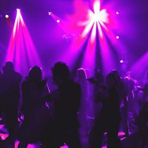 Ночные клубы Хлевного