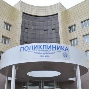 Поликлиники Хлевного