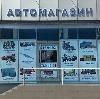 Автомагазины в Хлевном