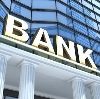 Банки в Хлевном