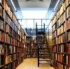Библиотеки в Хлевном