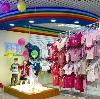Детские магазины в Хлевном