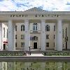 Дворцы и дома культуры в Хлевном