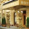 Гостиницы в Хлевном