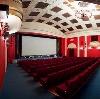 Кинотеатры в Хлевном