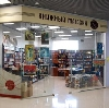 Книжные магазины в Хлевном