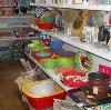Магазины хозтоваров в Хлевном