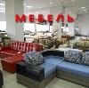 Магазины мебели в Хлевном