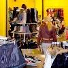 Магазины одежды и обуви в Хлевном
