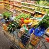 Магазины продуктов в Хлевном