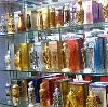 Парфюмерные магазины в Хлевном