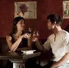 Рестораны, кафе, бары в Хлевном