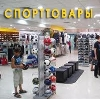 Спортивные магазины в Хлевном