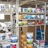 Строительные магазины в Хлевном