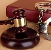 Суды в Хлевном
