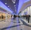 Торговые центры в Хлевном
