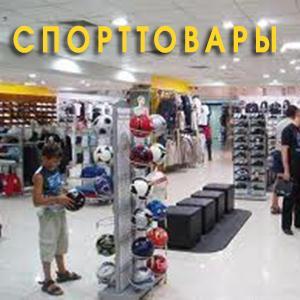 Спортивные магазины Хлевного