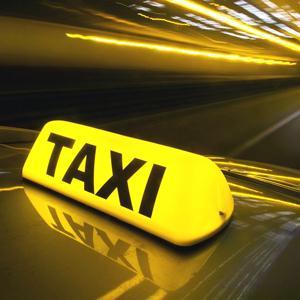 Такси Хлевного