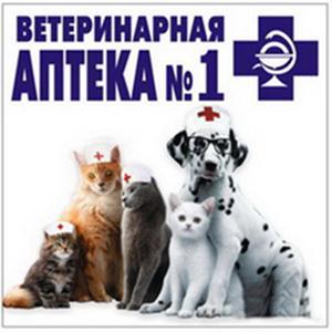 Ветеринарные аптеки Хлевного